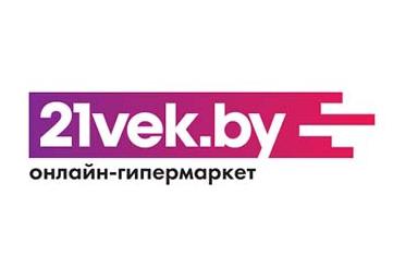 ООО 21 век интернет магазин